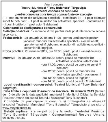"""Anunţ concurs Teatrul Municipal """"Tony Bulandra"""" Târgovişte organizează concurs de recrutare"""