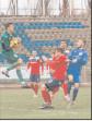 VICTORIE LA SCOR DE NERPREZENTARE Chindia Târgovişte – Dacia Unirea Brăila 3-0 (0-0)