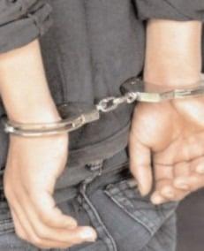 Reţinut pentru comiterea infracţiunii de lovire sau alte violenţe