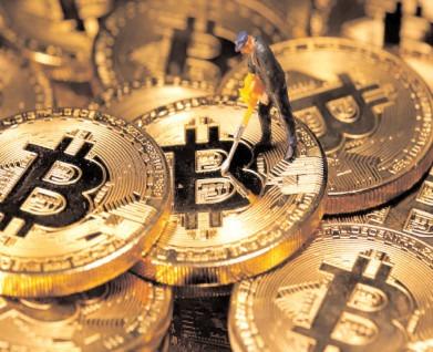 Bitcoin a trecut de 200.000 lei