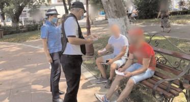 Acţiune stradală pentru informarea cetăţenilor din municipiul Târgovişte şi oraşul Găeşti