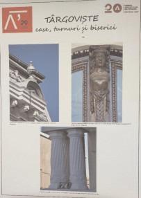 bookbox Detaliul arhitecturii case, turnuri și biserici, expunere, Târgoviște, Ordinul Arhitecţilor din România, Muntenia Vest