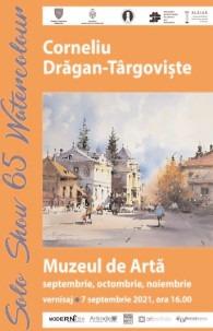 bookbox Stări și reprezentări ale luminii. Corneliu Drăgan – Târgoviște, Solo Show 65 Watercolor, Muzeul de Artă, Târgoviște