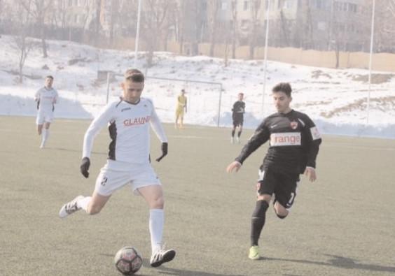 """Meci amical. Muşcaţi rău de tot de """"haita câinilor roşii"""" Dinamo 2 Bucureşti – F.C. Aninoasa 7-0 (4-0)"""