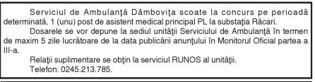 Serviciul de Ambulantă Dâmboviţa scoate la concurs