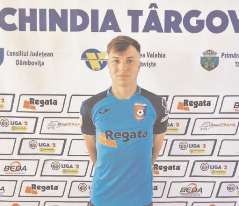 Andrei Şerban, convocat la lotul national sub 18 ani!
