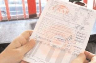 Serviciile medicale paraclinice pot fi acordate oriunde în ţară, în baza biletului de trimitere