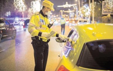 Dosare penale sub aspectul săvârşirii unor infracţiuni contra siguranţiei circulaţiei pe drumurile publice