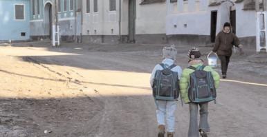 """""""Şcoli mai sigure, incluzive şi sustenabile"""""""