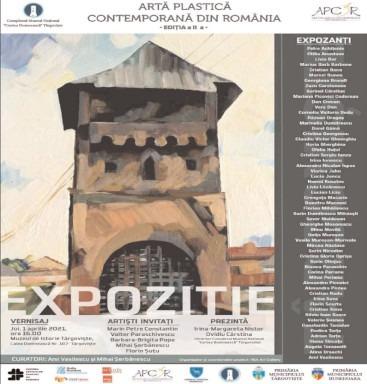 bookbox Itinerarii Artă Plastică Contemporană din România, Ediţia a II-a, Muzeul de Istorie Târgovişte
