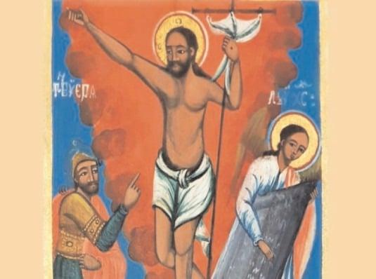 """""""Iconostasul Bisericii Mari a Curţii Domneşti – Icoane Restaurate"""", expus publicului"""