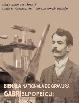 """ÎNCEP ÎNSCRIERILE PENTRU EDIȚIA A VIII-A A BIENALEI NAȚIONALE DE GRAVURĂ """"GABRIEL POPESCU"""""""